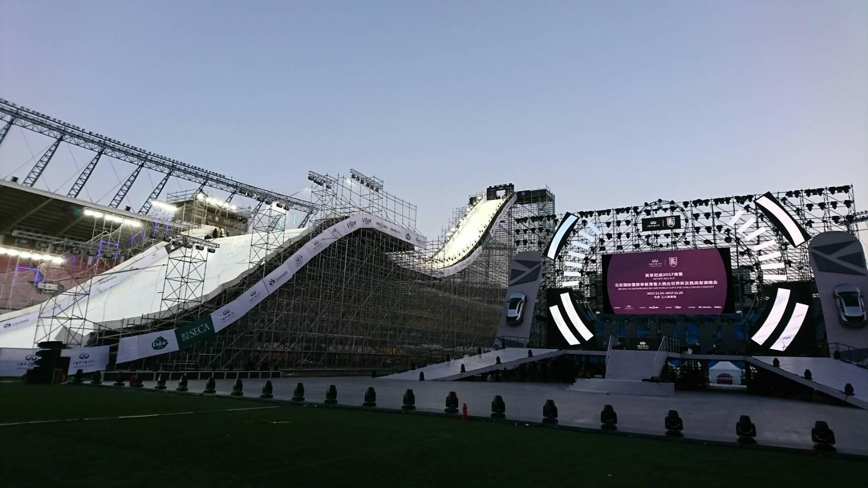 北京市内のスタジアム