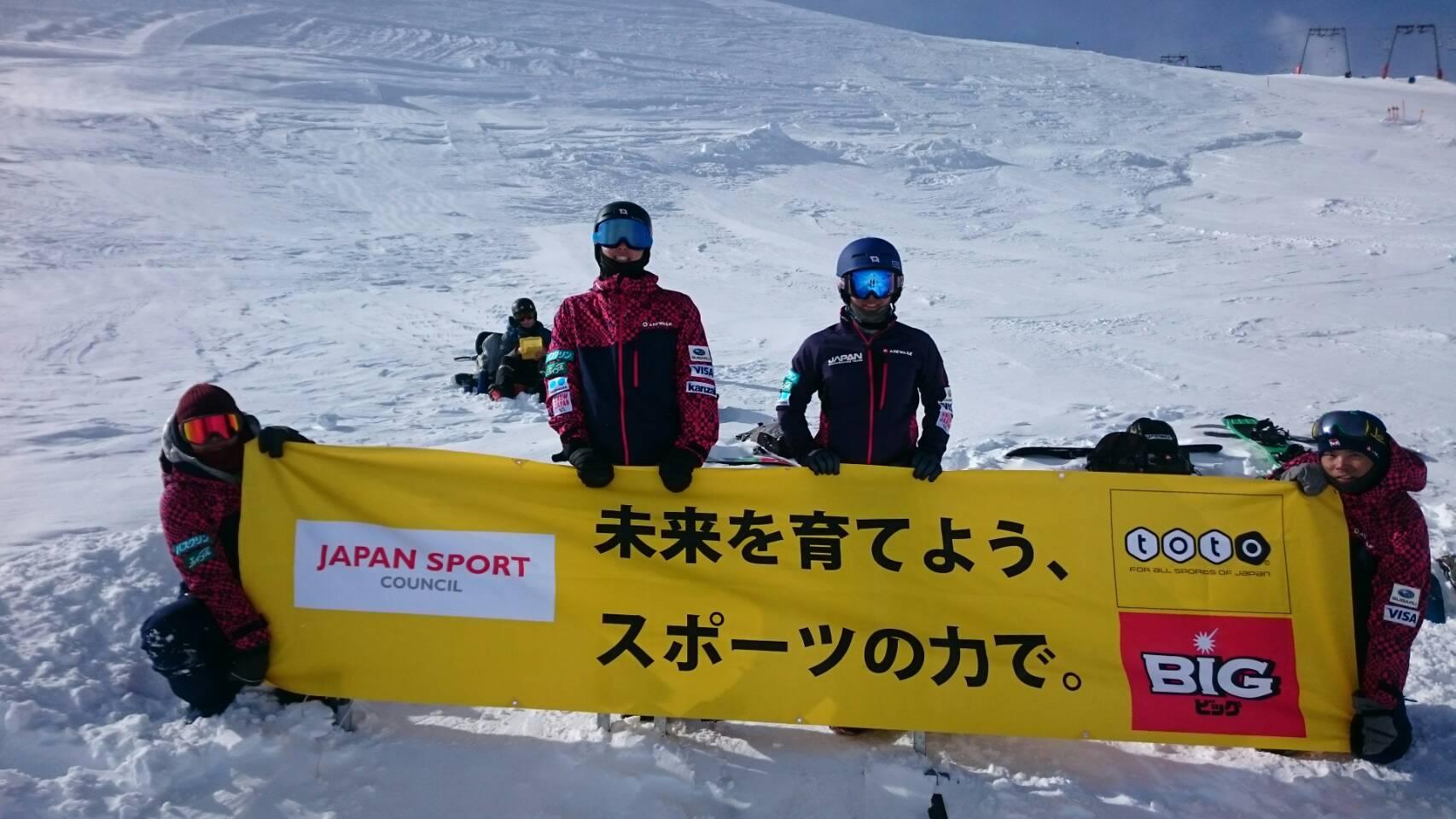 第5次スノーボード競技(SBX)タレント発掘育成事業遠征