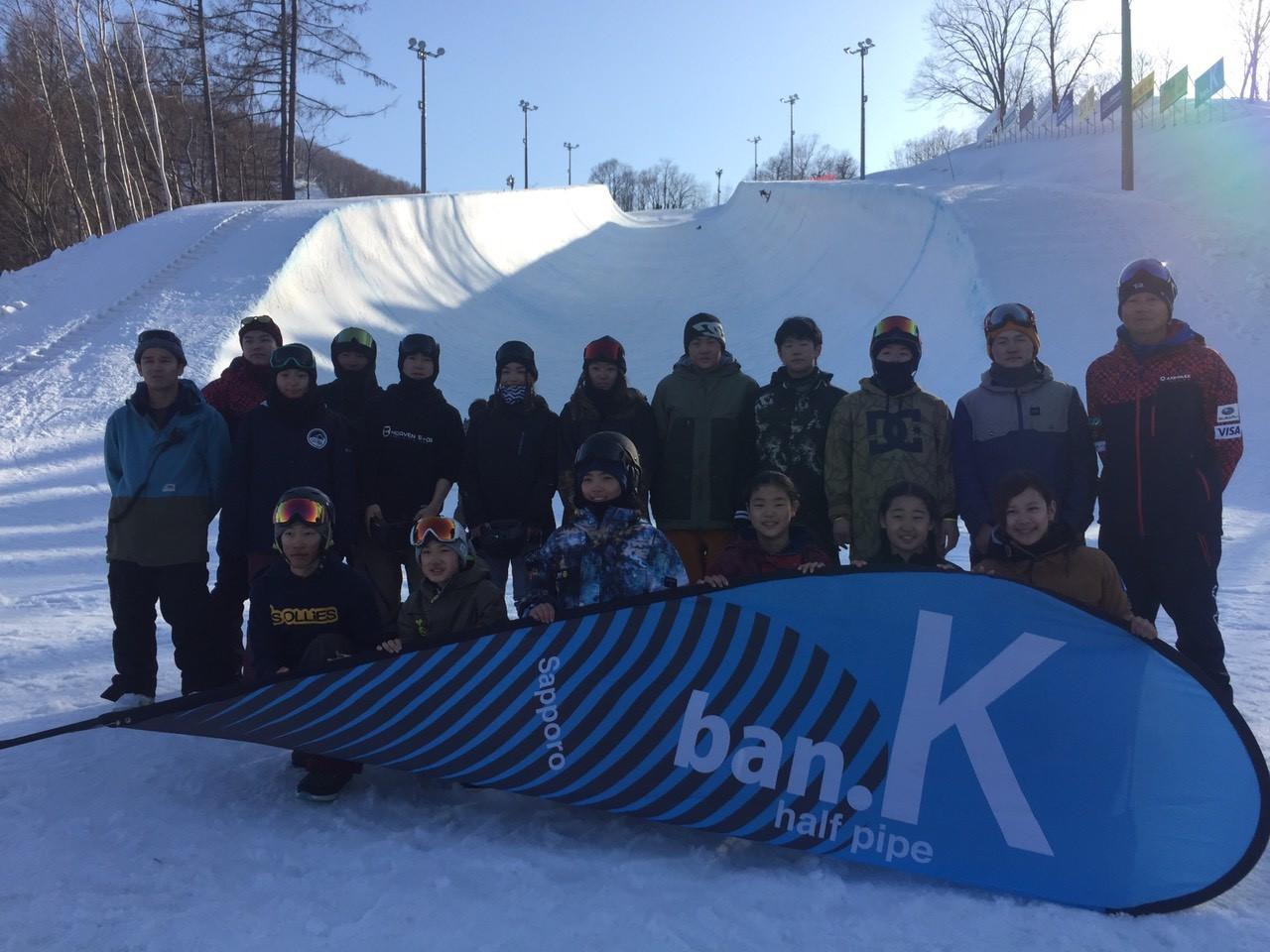 お世話になった札幌ばんけいスキー場にて、地域育成・発掘選手集合写真