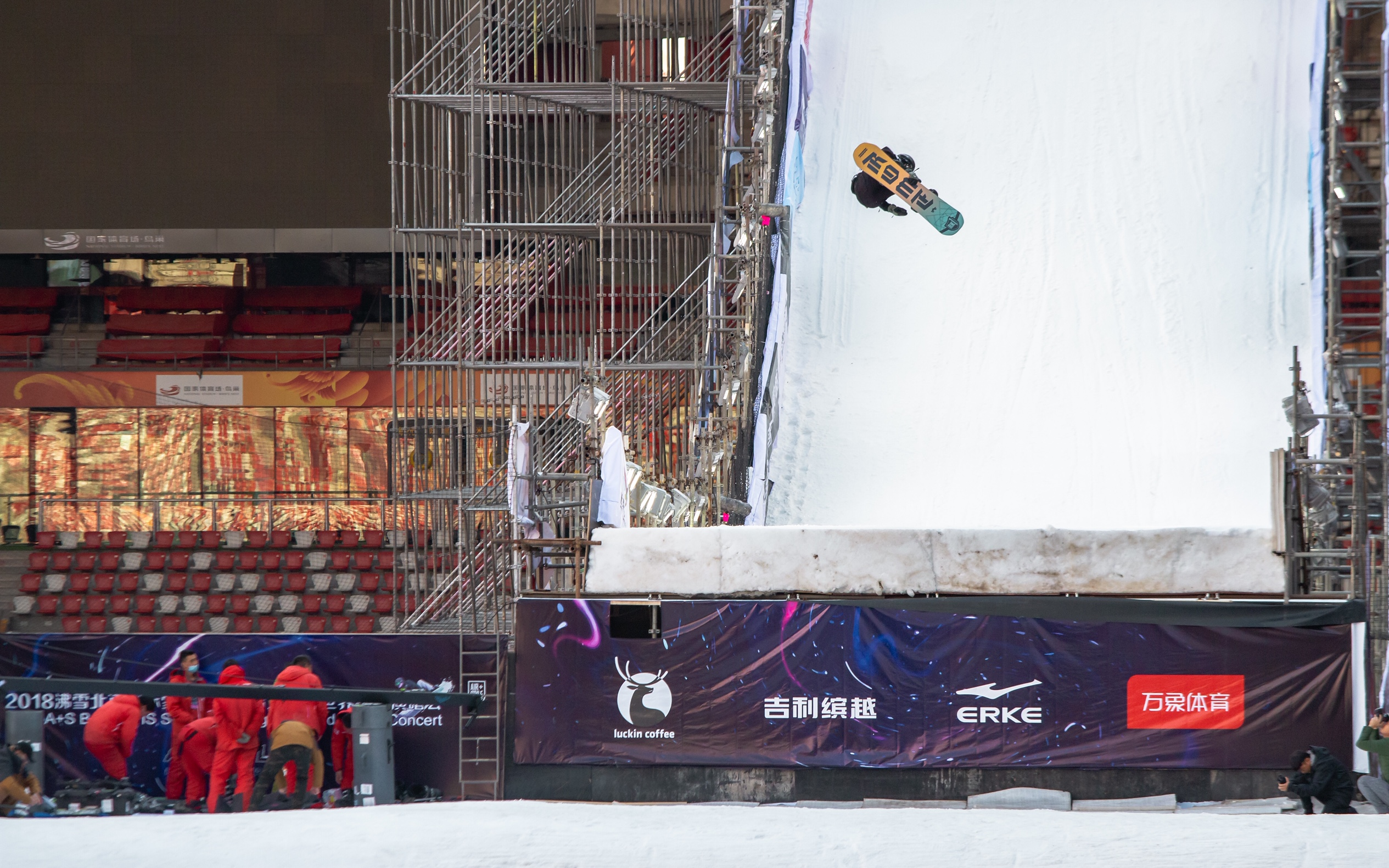 Training day at Beijing Air & Style with Yuri Okubo.