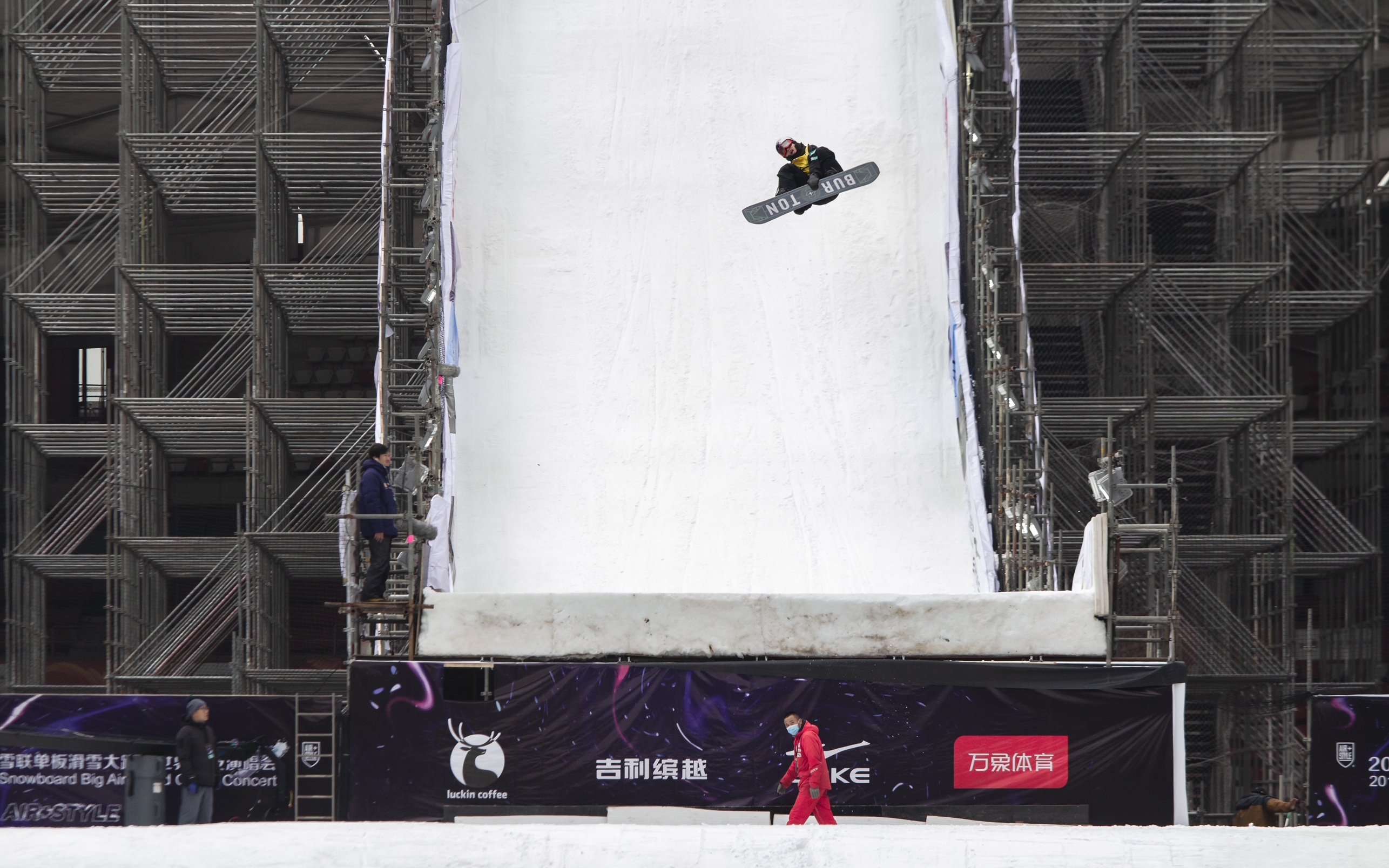 Takeru Otsuka qualifying at Beijing Air & Style.