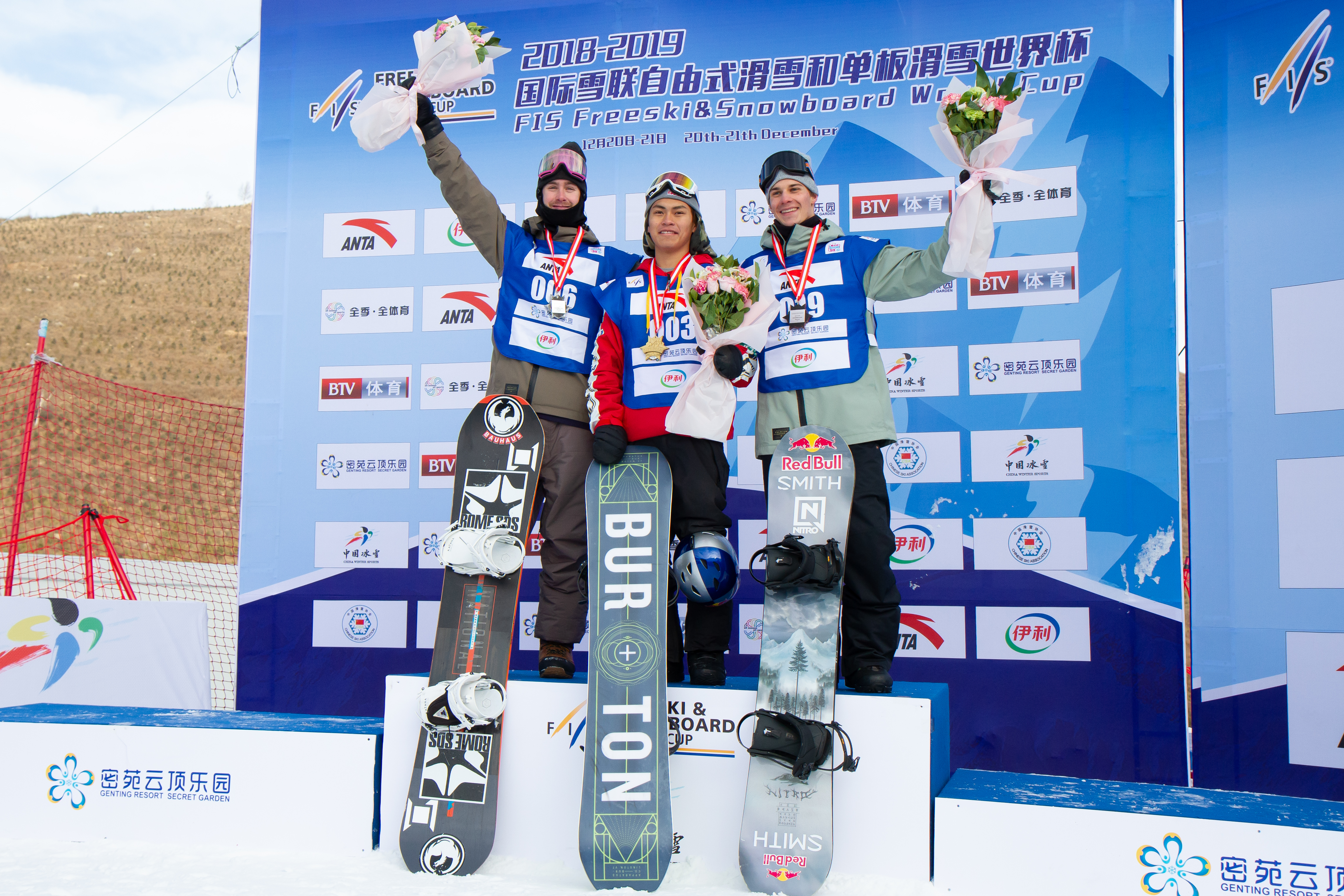 Takeru Otsuka on top of the podium at the FIS Secret Garden slopestyle World Cup event in China.
