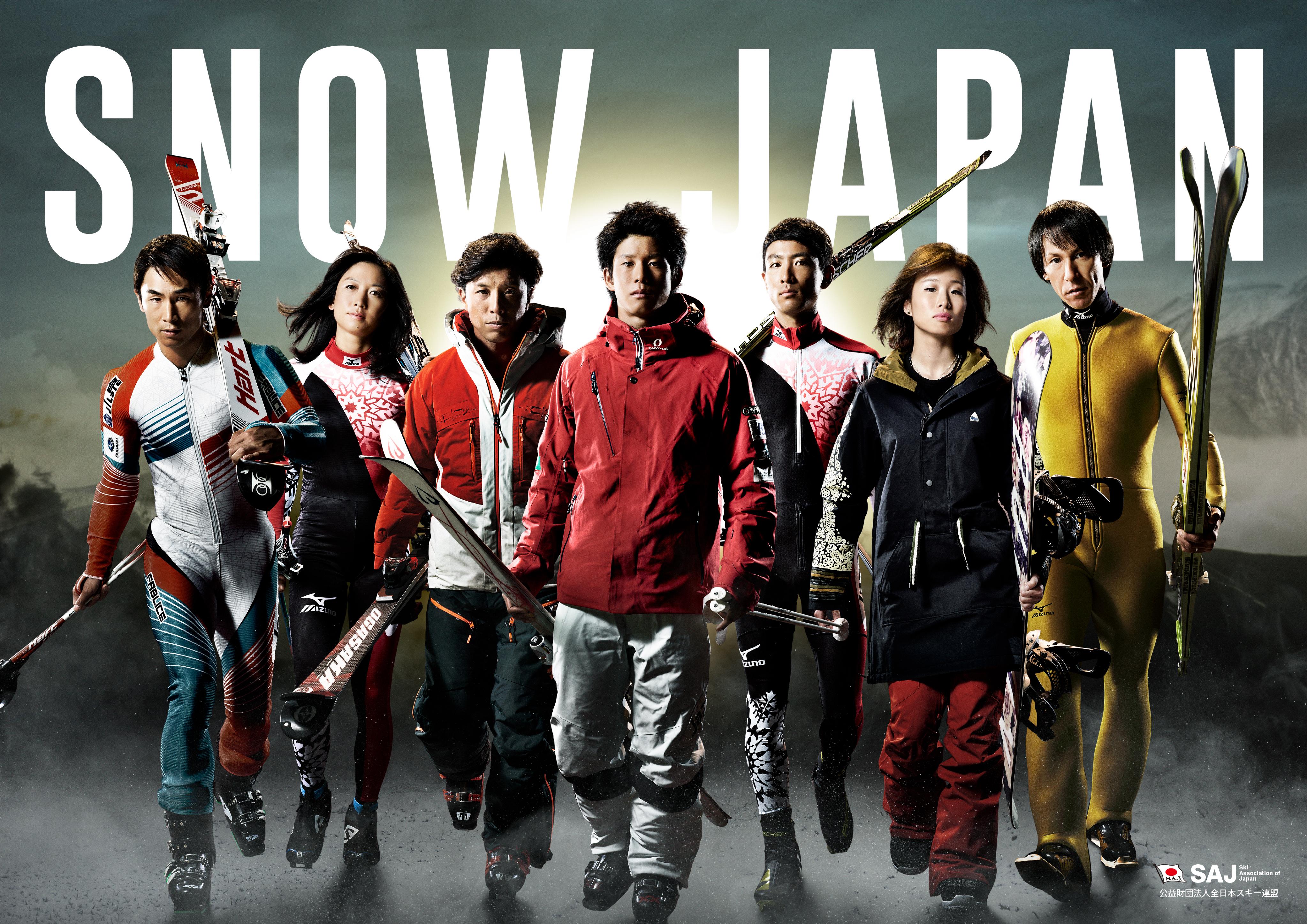 お知らせ】2018/2019 SNOW JAPAN...