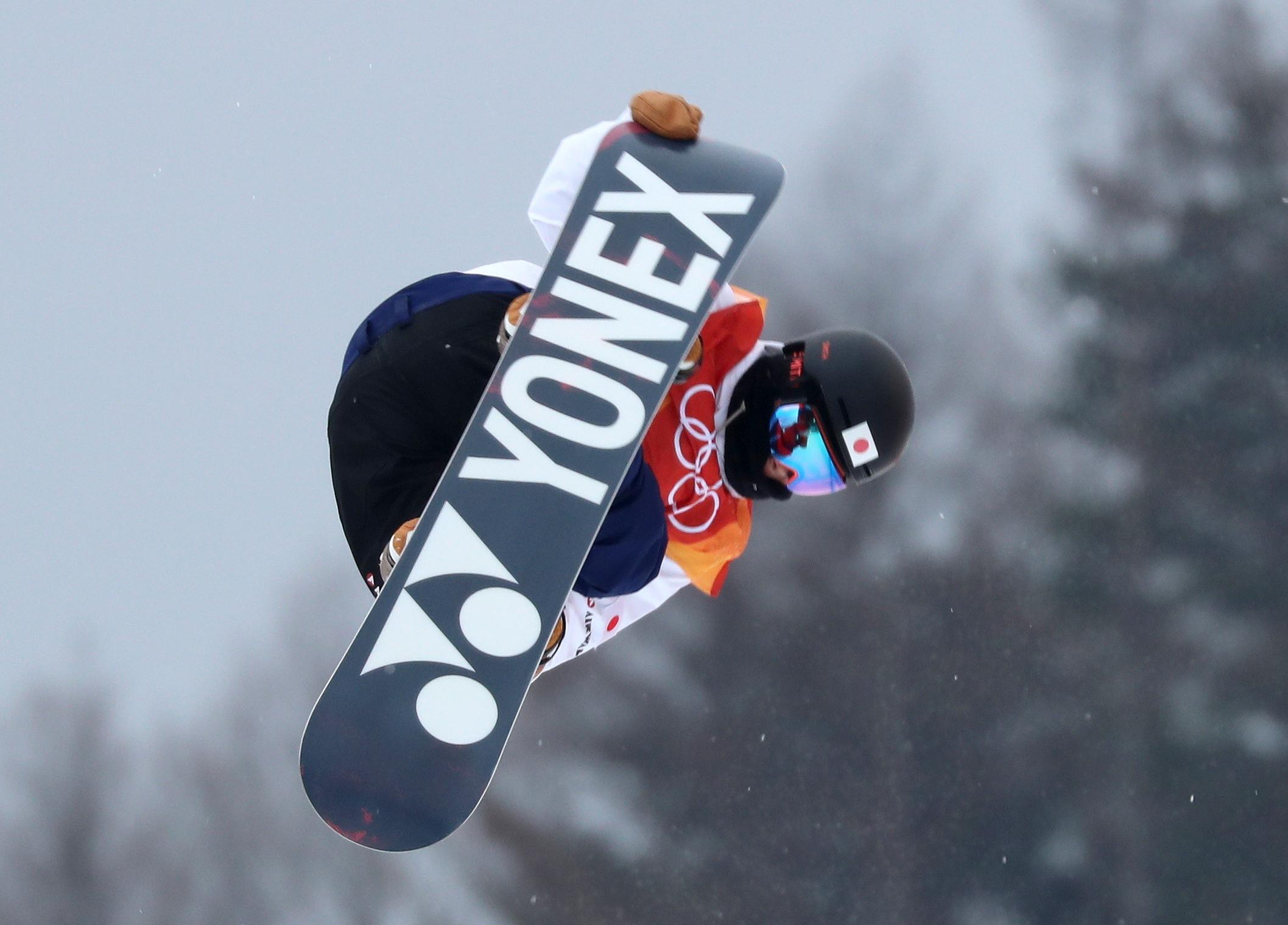 Snowboarding - Pyeongchang 2018 Winter Olympics - Men's Halfpipe Finals - Phoenix Snow Park – Pyeongchang, South Korea – February 14, 2018 - Yuto Totsuka of Japan competes. REUTERS/Mike Blake