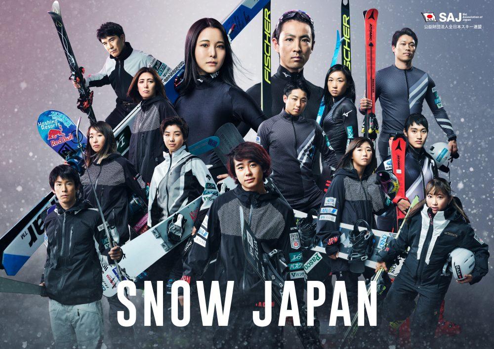 snowjapan202021